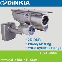 100M IR CCD Camera with OSD DS-CR504