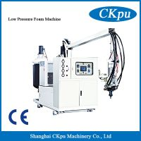 High Quality PU Foaming Machines for Memory Pillow thumbnail image