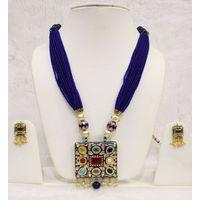 Navratan Multicolor Meenakari Blue Pendant