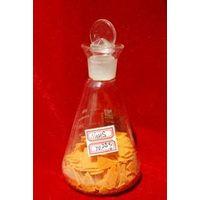 Sodium Sulfhydrate