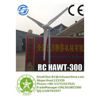 2015 New design wind power turbine generator HAWT-300W