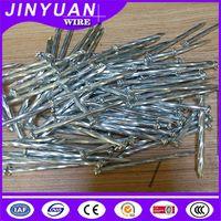 steel nail 45#