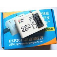 EZP2013 High Speed programmer EZP2013 USB EPROM bios chip programmer