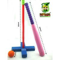 Kids Rubber Baseball Set
