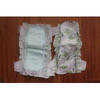 Second Grade Baby Diapers