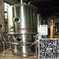 Jiangsu Fanqun GFG High Effective Fluidized Bed Dryer