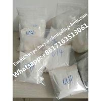 U-47700 U47700 u-47700 resonable price high purity white powder Skype:lucy.zhang121
