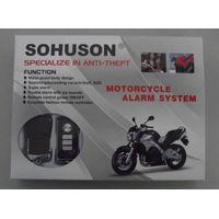 yqs remote control motorcycle alarm system