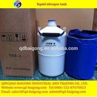YDS-10-125 Liquid nitrogen container price thumbnail image