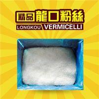 cut vermicelli (3-5cm)vermicelli noondle,bean vermicelli OEM accept