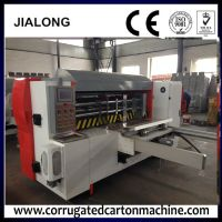 Full automatic rotary die cutting machine thumbnail image