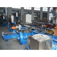 EVA granule extrusion machine-water ring parallel twin screw extruder thumbnail image