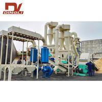 Complete Wood Pellet Production Line