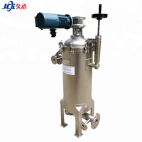 JCI AFE Automatic Self Cleaning Filter thumbnail image