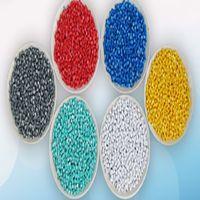 PVC Granules thumbnail image