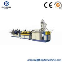 Newly HDPE single wall corrugated pipe making machine for electric cable wire thumbnail image
