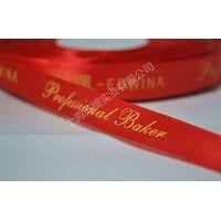 Hot stamp metallic gold foil printed satin ribbon