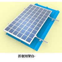 Color Steel Pitched Roof PV Mounting System I