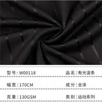 High quality bright fabric polyester fabric for sportswear thumbnail image