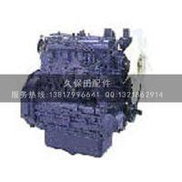 Kubota Diesel Engine Related Parts thumbnail image