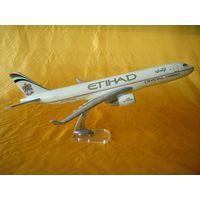 A330 airplane model