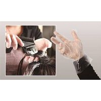 latex gloves, nitrile gloves, vinyl gloves thumbnail image