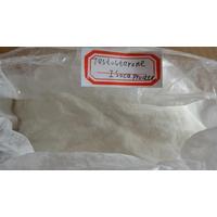 Legit Anabolic White Steroid Powder Testosterone Isocaproate CAS 239-307-1 for Bodybuilding thumbnail image