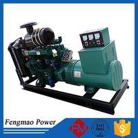 Steyr engine diesel generator set