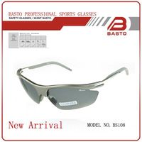 Newest outdoor sports sunglasses polarized sport sunglasses BS108 Silver