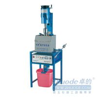 Ultrasonic Auto gem Drilling Machine ,Carving Machine