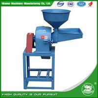 WANMA Grain Grinding Mill Machine thumbnail image