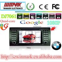 double dins 7inch Win CE 6.0 car radio for BMW E39 E53 M5 DJ7061 thumbnail image