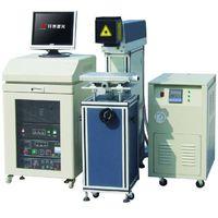 Diode pump laser marking machine
