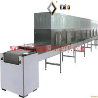 Continuous Grain Microwave Dryer/Drying machine thumbnail image