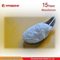 MSG monosodium glutamate purity99%,60MESH 40MESH 30MESH 20MESH