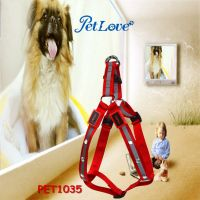 led waterproof pet harness