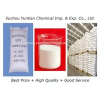 Sodium Tripolyphosphate - STPP94%&96& thumbnail image