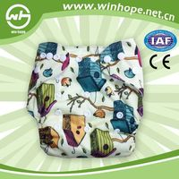 2014! Hot Sale reusable baby cloth diapers washable