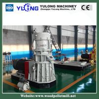 500-800kg/h wood pellet making machine