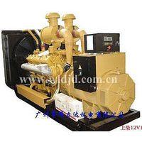 50kw China Shangchai diesel generator thumbnail image
