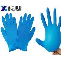 YG Nitrile Gloves Manufacturer   Disposable Nitrile Gloves for Sale   Suppliers of Nitrile Gloves thumbnail image