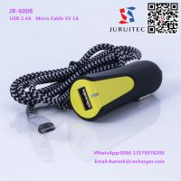 JR-6008 USB 2.4A USB car charger with Micro Cable 5V 1A thumbnail image