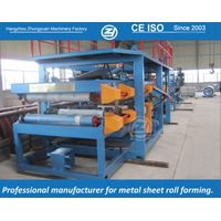 EPS Sandwich Panel Production Machine