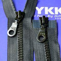 NO.5# YKK Resin/PLASTIC opening zipper