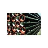 ductile iron pipe ISO2531
