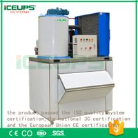 1T/24h ice making machine seafood ice flake machine