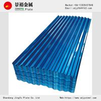 PPGI Roofing Sheet Wholesaler thumbnail image
