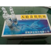 GMP Certified Human Placenta Injection Wholesale With Factory Price