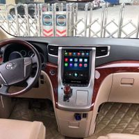 Vertical Screen 12.1 Inch Android Car Multimedia Navigation for Toyota Alphard A20 thumbnail image