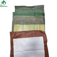 Hot sale Polypropylene pp woven sack trash bag/construction waste bag/garden waste bag